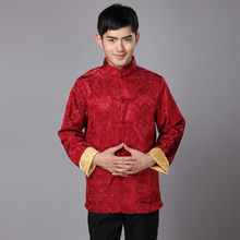 3c4a72e88 Traditional Chinese Clothing For Men New Year Tang Costume Male Silk  Two-sided Daily Winter