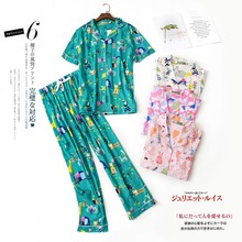 Купить с кэшбэком Shuchan Print Animal Pijama Sleepwear Two Piece Set Home Wear Elephant Cotton Women Cute Summer Pajamas Set Short Sleeve 1169