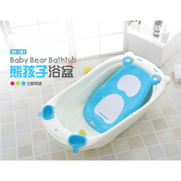 baby newborn baby bath tub seat adjustable baby bath tub ans chair children bathtub infant safety