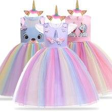 Vestido de fiesta de unicornio para niñas pequeñas traje de MOANA vestidos para niñas elegante vestido de princesa 3 4 5 6 7 8 9 de 10 años vestidos