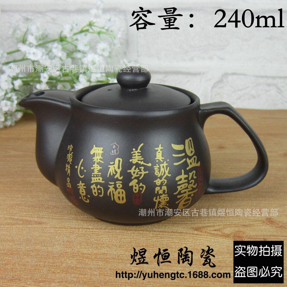 Yixing bule de minério puer er chá