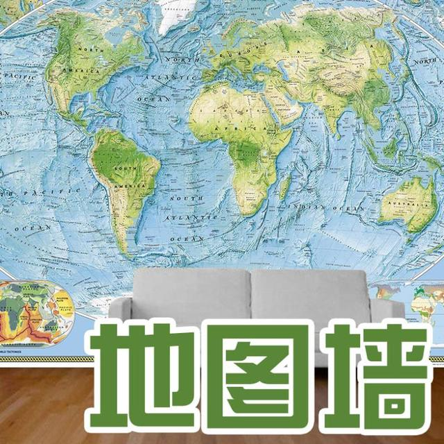 US $9.88 |National geographic English world geography, waterproof super  terrain map wall children teaching big size WALL STICKERS in National ...
