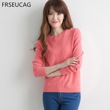 FRSEUCAG Autumn and winter new cashmere blended knitted pullover women short section Slim round neck pure color wool sweater hot
