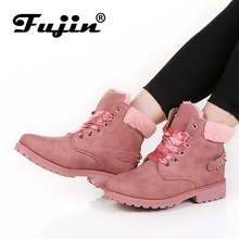 Fujin women snow boots new fashion retro cool autumn and winter boots Ladies Lace Up High Heels Shoes Woman Martin Boots