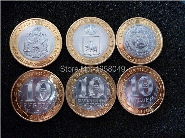 30pcs lot Russian Series Perm Krai Chechen Republic The Yamal Nenets Souvenir metal craft coins 2010