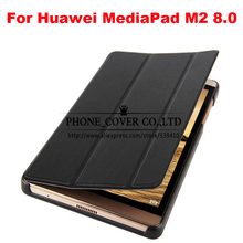 Smart pu leather Case cover For Huawei MediaPad M2 M2 801W M2 803L funda for Huawei