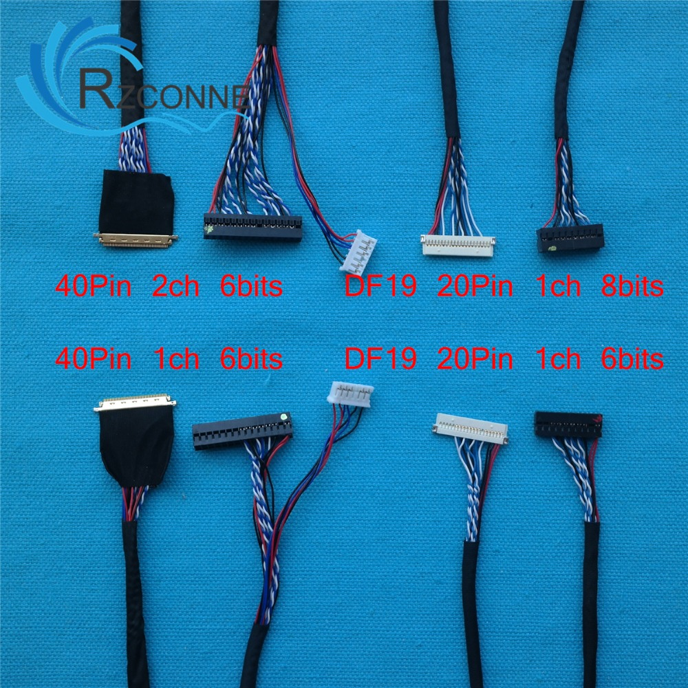 LED LVDS cable kit (5)