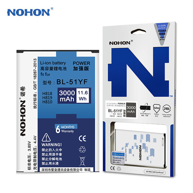 Original NOHON Battery For <font><b>LG</b></font> G3 G4 <font><b>G5</b></font> V10 Google Nexus 5 BL-53YH BL-51YF BL-42D1F BL-45B1F BL-T9 Real High Capacity <font><b>Bateria</b></font> image