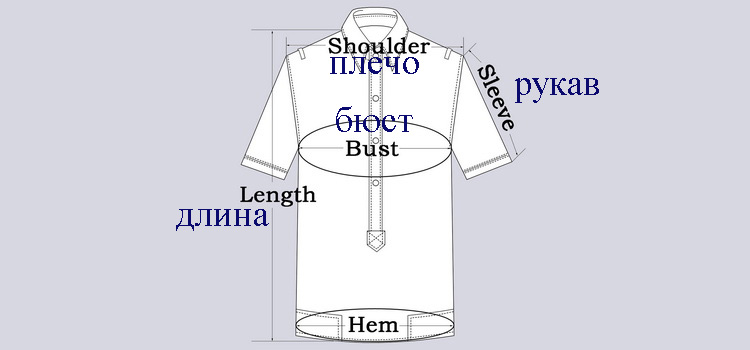 750 shirts