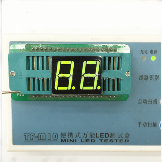 100pc Common Cathode/Common Anode 0.4inch Digital Tube 2 Bit Digital Tube Display Best Digital Tube Yellow-green 10pin