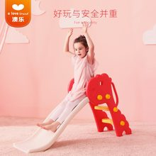 Baby Game Swing Slide Multifunction Combination Indoor Cartoon Swings Children Fun Play Device Set Kids Basketball rocking chair(China)
