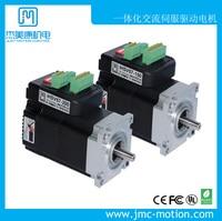 140W Integrated AC Servo Drive Motor IHSV57 30 14 36 Large Torque Not Lost Step