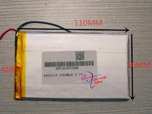 best battery brand Free shipping Newman T7 has P7 N7 M7 N18 tablet 4050110  3.7 V battery 3000MAH