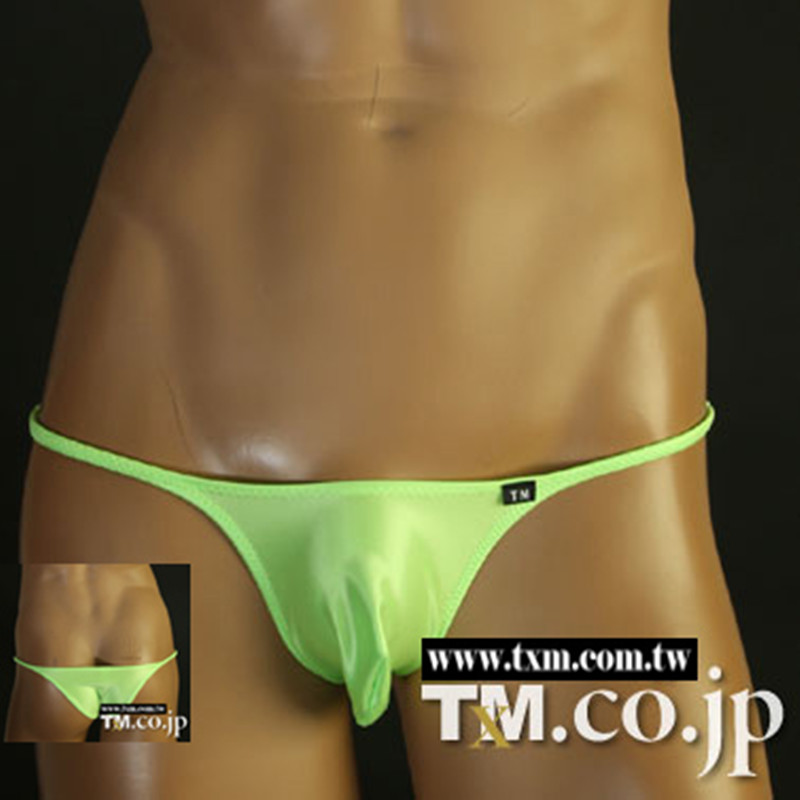 2019 TM Brand Men's Briefs Nylon Fascinating Elastic Panties Men Sexy Breathable Comfortable Cueca Gay Men Underwear Bikini