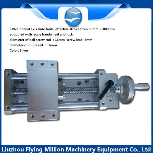 Les fabricants vendent le module de glissière linéaire machine de gravure manuelle table coulissante KR60 extension50-1000mm uniaxiale