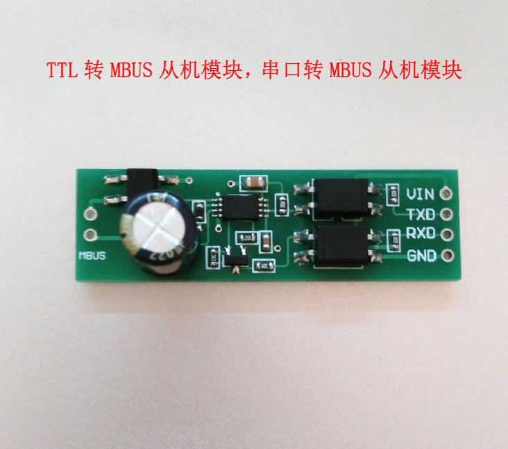 TTL To MBUS, Serial Port To MBUS Slave Module, Instead Of TSS721A, Signal Isolation!