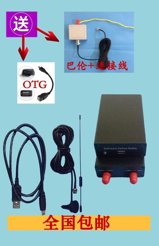 Récepteur RTL SDR USB SDR dongle avec Realtek RTL2832u SDR et Rafael micro R820t2 avec ligne OTG et BALUN 9:1 pour SDR