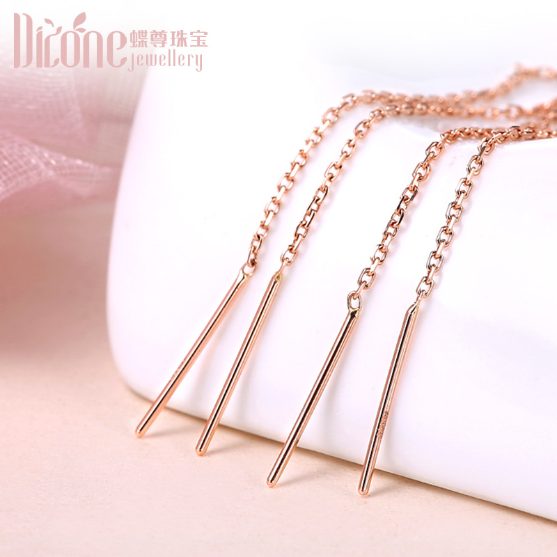 18K Golden Ear Line South Korea Simple Rose Golden Ear Line Long Sunnail Fashion Earrings Au750