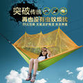 Free Eagle nets parachute hammock children baby safety anti falling outdoor mosquito hammock