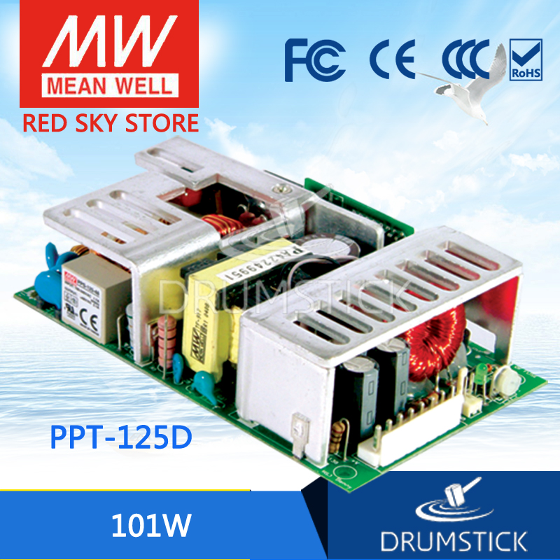 ФОТО Redsky1 [YXYW] Hot! MEAN WELL original PPT-125D meanwell PPT-125 101W Triple Output with PFC Function