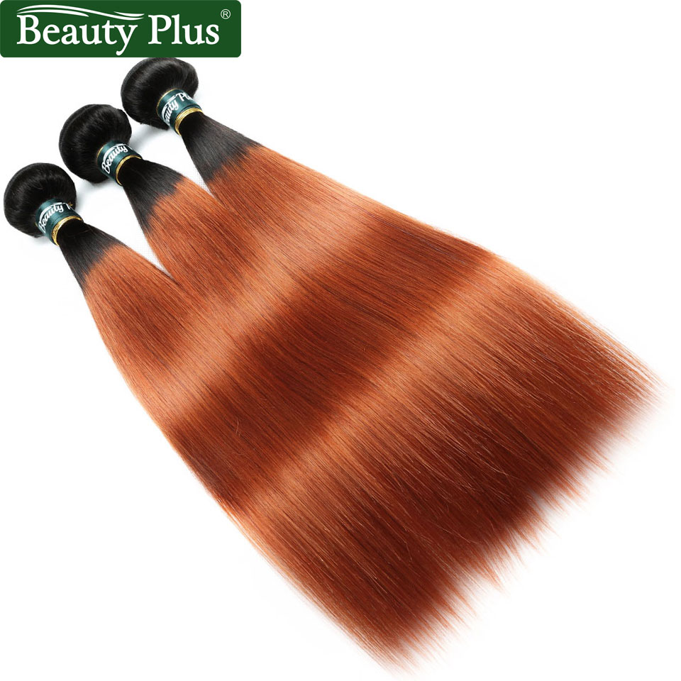 sexay ombre orange hair bundles with closure (1)