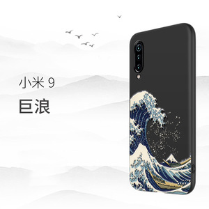 Image 5 - Great Emboss Phone case For XIAOMI MI 9 PRO MI9 MI9SE MI9Lite CC9 cover Kanagawa Waves Carp Cranes 3D Giant relief case