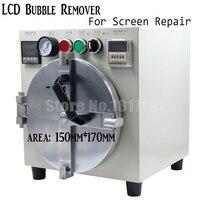 OCA Adesivo adesivo Bolha LCD Remoção, Máquina de Remodelação Reparação Removedor de Bolha para Tela Sensível Ao Toque, Autoclave de alta Pressão