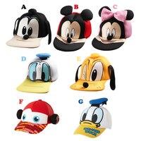 Baby Boys Girls Lovely Cartoon Model Duckbill Cap Hats For Children Kids Summer Hats Newborn Infant