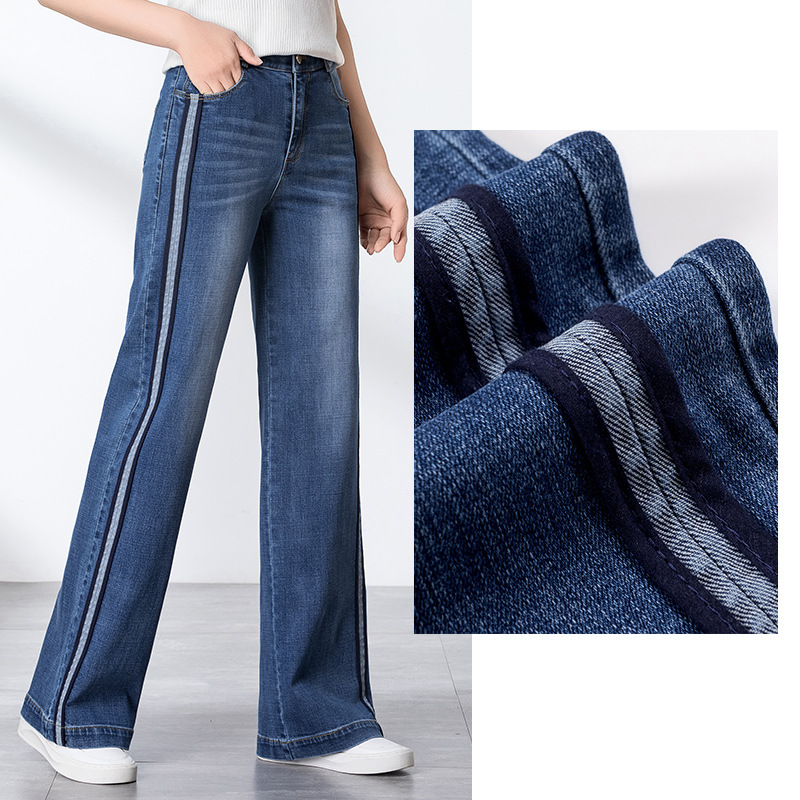NORMOV Fashion Women Autumn Winter Wide Leg Jeans High Waist Straight Loose Stretch Korean Version Slim Pockets Spliced Jeans