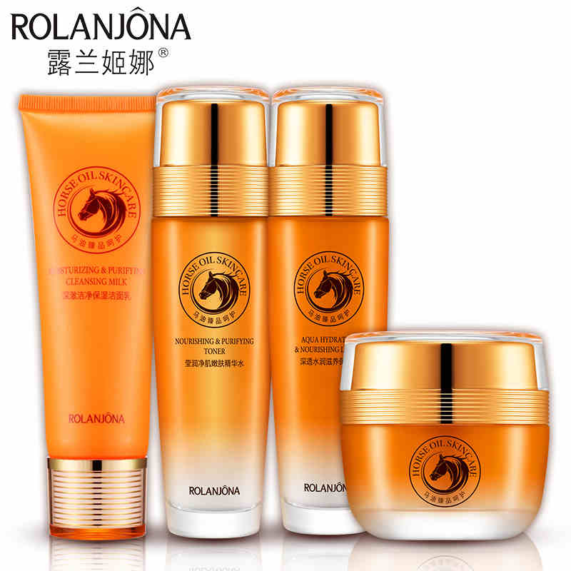Horse Oil Skin Care Set 4-piece Cleanser+Skin Toner+Skin Lotion+Cream Moisturizing Hydrating Whitening Firming Beauty Product skin care laikou collagen emulsion whitening oil control shrink pores moisturizing anti wrinkle beauty face care lotion cream