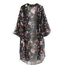 Summer Blouses Shirt Tops Women 2017 New Floral printed Shirts Casual Camisas Femininas Blusas Vintage kimono Cardigan Plus Size