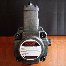 Масляный насос низкого давления регулируемый переменный лопастной насос шлицевой низкий уровень шума гидравлические насосы пресс литьевая машина PVF-30-55-10s