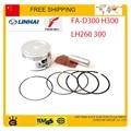 Linhai BUYANG FA-D300 LH300 YP260 LH260 300cc сборки 72.5 мм поршневых колец контактный комплект бесплатная доставка