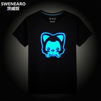SWENEARO Anime T-shirt and Tshirt Neon Wolf 3D T Shirt Men Funny Glow in Dark Mens Clothing Men's Shirts With Short Sleeves Punk
