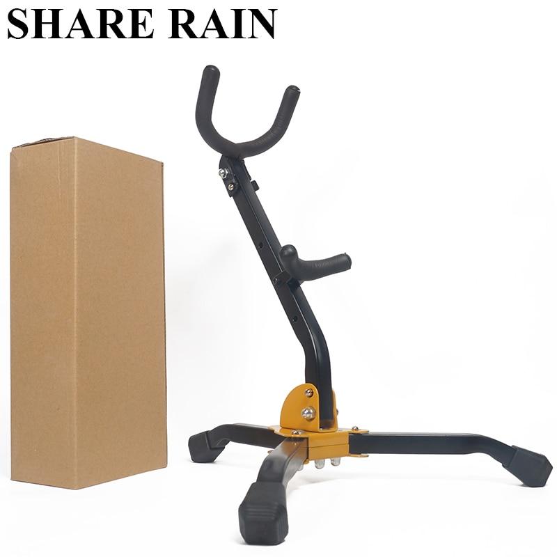SHARE RAIN Alto\tenor Sax Bracket Folding Portable