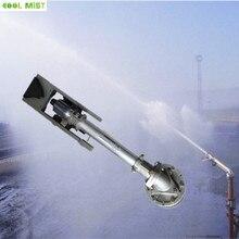 S064 вращающийся 0-360 градусов большой пистолет-распылитель для сельского хозяйства на большие расстояния водяной распылитель большой дождевой пистолет Оросительная Система пушка Спринклер