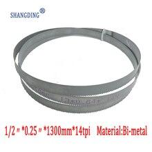 """Lames de scie à ruban bimétalliques M42 pour scies à ruban à bande européenne, 51.2 """"x 1/2"""" x 0.25 """"ou 1300*13*0.65 * 14tpi"""