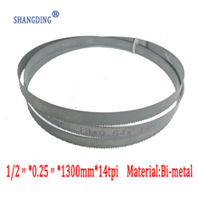 """Top Quality Metalworking 51.2""""x 1/2"""" x 0.25""""  or 1300*13*0.65*14tpi  bimetal M42 metal bandsaw blades for European band saws"""