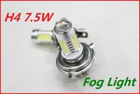 2pcs 12V Super Bright 7 5W H4 LED FogLight Bulb 360 Lighting LED Car Lights H4