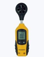 HT 81 Pocket High Sensitive Digital LCD Display Hand Held Wind Speed Gauge Meter Measure Anemometer