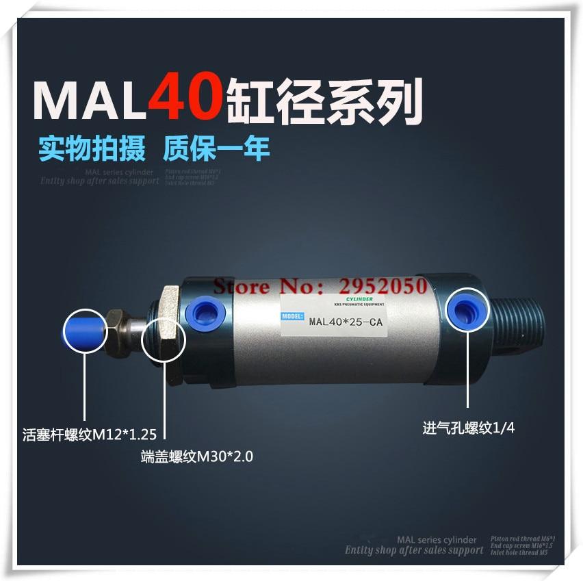 Free shipping barrel 40mm Bore125mm Stroke MAL40*125 Aluminum alloy mini cylinder Pneumatic Air Cylinder MAL40-125 38mm cylinder barrel piston kit