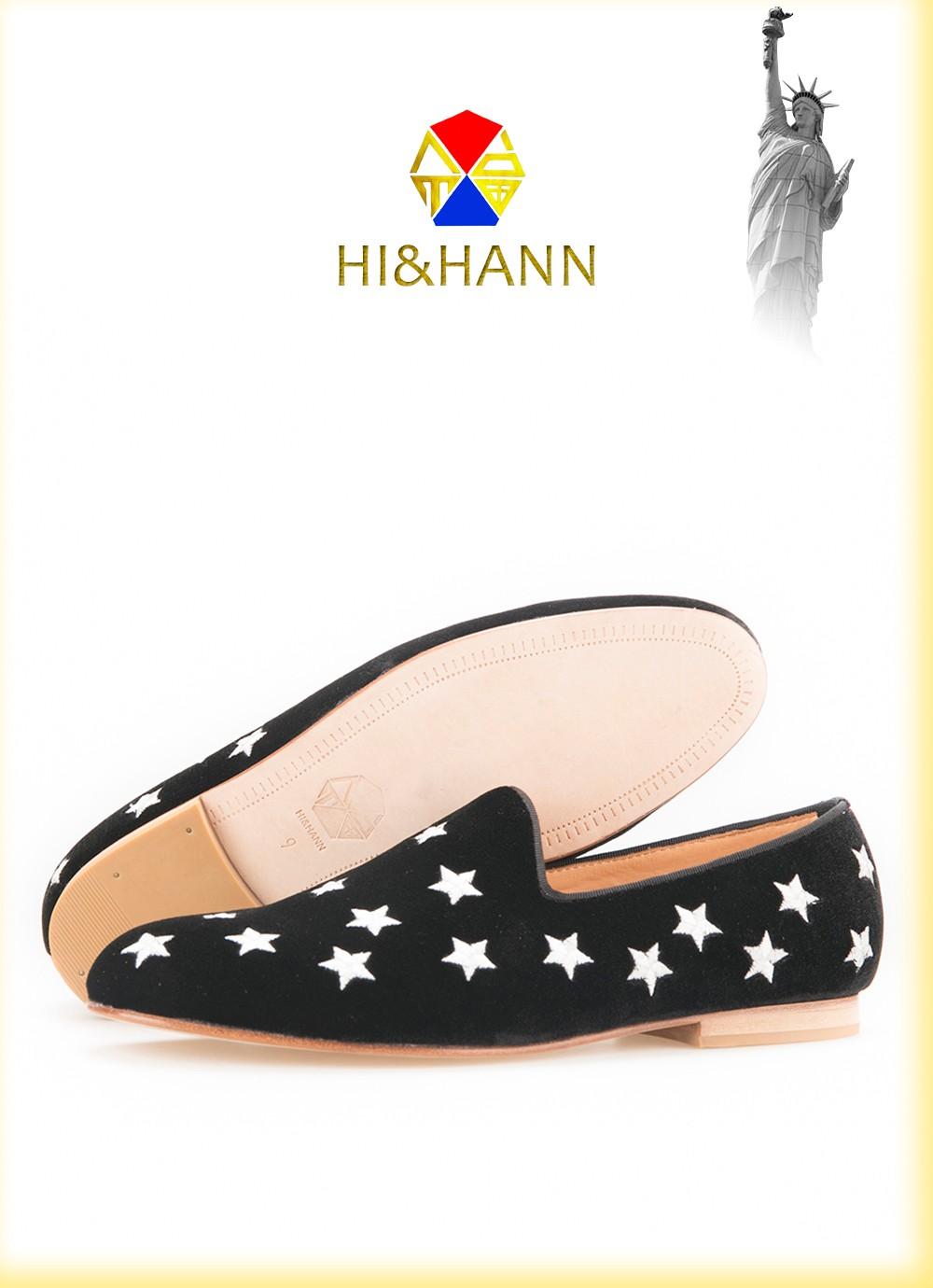 HH1 (9)