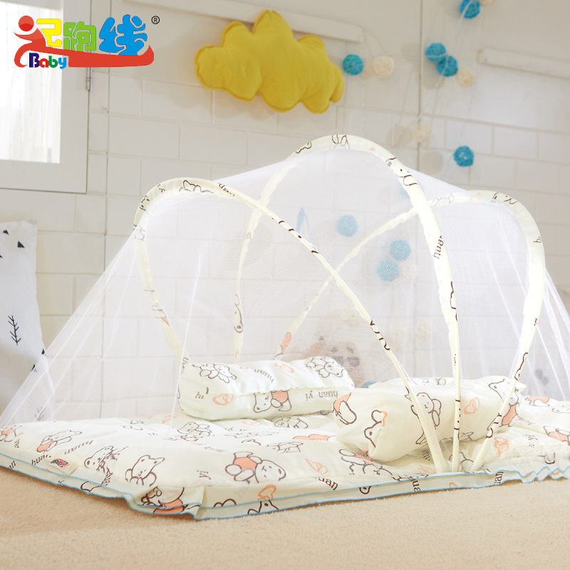 Kawaii Cute Bear Baby Folded Baby Mosquito Net Safe Quality Cradle Mosquito Net For Babies Kids Bed Canopy Suit 0~5 Years OldKawaii Cute Bear Baby Folded Baby Mosquito Net Safe Quality Cradle Mosquito Net For Babies Kids Bed Canopy Suit 0~5 Years Old