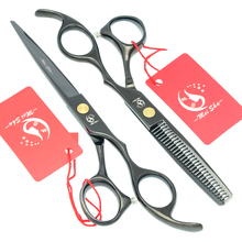 5.5 6.0 Barber Hairdressing Scissors Hair Thinning Scissors Kasho Hair Shears Salon Styling Tool, LZS0717 24pc plastic long styling barber salon tool hairdressing spiral hair perm rod small pro