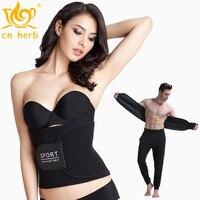 Cn herb sport thin waist belt thin waist postpartum slimming waist belt body sculpture male Female in common use