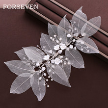 Wedding Head Jewelry Flower Leaf Headband Bridal Hair Access