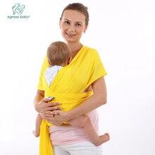 EGMAO Детский рюкзак с перфорацией, стропы-кенгуру, слинг для переноски новорожденных, сумка-кенгуру, ремень для переноски, стропы