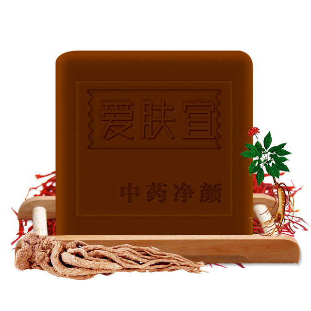 Traditional Chinese Herbal Medicine Soap Whitening Oil-control Remove Acne Blackhead Handmade Essential Oil Soap Skin Care 120g 4