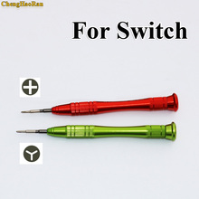 2pcs 1.5MM Cross Wing /Tri Wing + Y Screwdriver Tool for Nintendo GBA SP DS 3DS Switch NS Joy-Con Controllers Screwdriver penggong cr v tri wing y trigram screwdriver for electronics diy 4mm 75mm