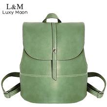 Для женщин рюкзак сплошной Винтаж рюкзак черный серый Рюкзаки Высокое качество PU кожа Shoulderbag подростков Обувь для девочек Школьные сумки XA1089H